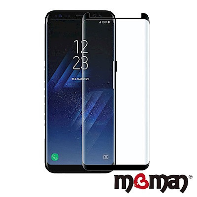 Mgman Samsumg S9 Plus曲面霧面玻璃保護貼(非滿版)
