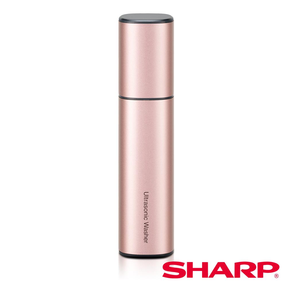 SHARP夏普超音波清洗棒 UW-A1F 玫瑰金