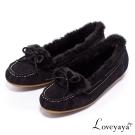 Loveyaya- 禦寒暖毛羊麂皮按摩豆豆莫卡辛鞋 - 黑