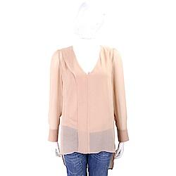 MARELLA 半透膚不規則設計粉裸色雪紡上衣