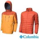 Columbia哥倫比亞 男款-防水羽絨兩件式外套-土黃色 UWE07990OC