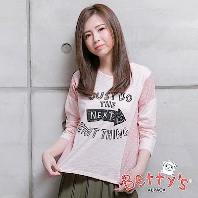 betty's貝蒂思 拼接點點字母七分袖T-shirt(淺粉)