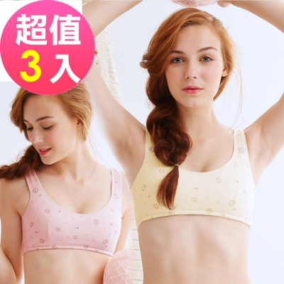 夢蒂兒 俏皮貓咪 初成長少女胸衣 肩帶固定式(粉/黃/香檳白-3件組)