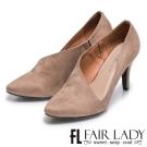 Fair Lady 摩登剪裁流線尖頭高跟鞋 拿鐵