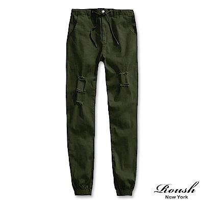 ROUSH 破損造型彈力縮口長褲 (2色)
