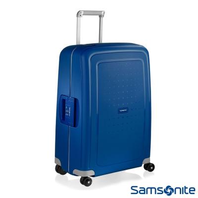 Samsonite新秀麗 28吋S'CURE四輪PP硬殼TSA扣鎖行李箱(海軍藍)