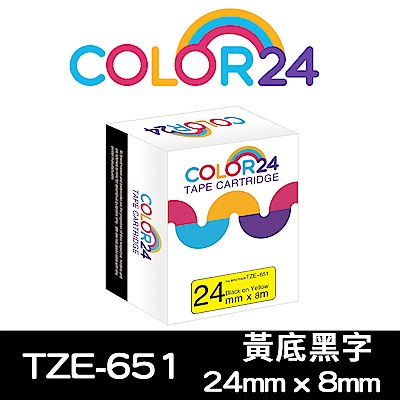 Color24 for Brother TZe-651 黃底黑字相容標籤帶(寬度24mm)
