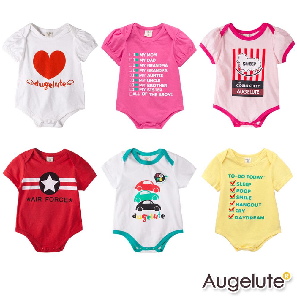 baby童衣 多花色設計寶寶包屁衣 42111