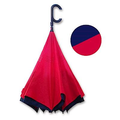 好雅也欣-雙層傘布散熱專利反向傘-C把系列玻璃纖維-藍面紅底