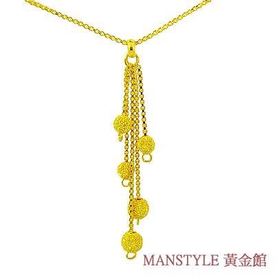 Manstyle~串連夢想~黃金小套鍊