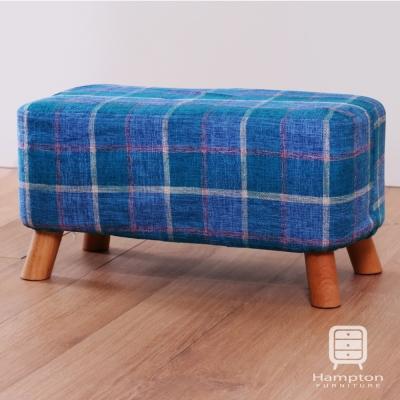 漢妮Hampton亞緹中型椅凳-格藍