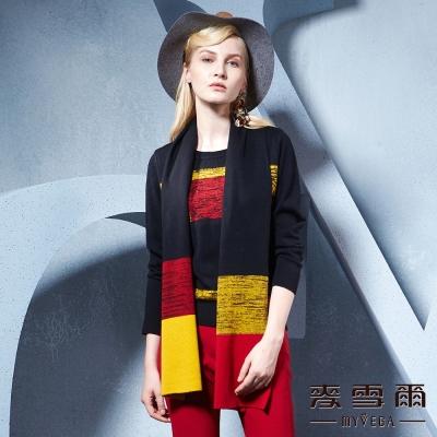 麥雪爾 撞色保暖羊毛針織-黑
