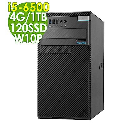 ASUS D520MT i5-6500/4G/1T+120GSSD/W10P