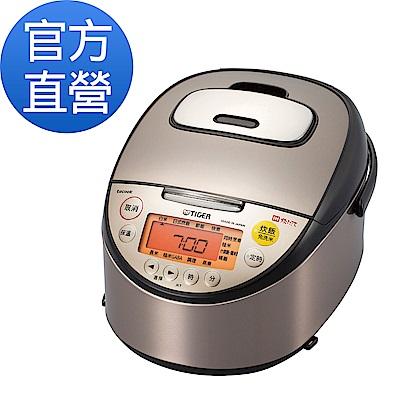 (日本製造)TIGER虎牌10人份高火力IH多功能電子鍋(JKT-S18R-TX_e)