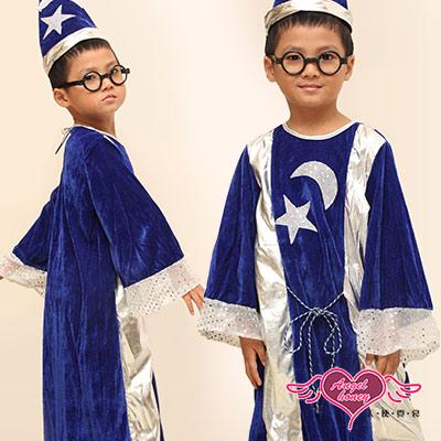 天使霓裳 魔法巫師 萬聖節童裝系列(藍)