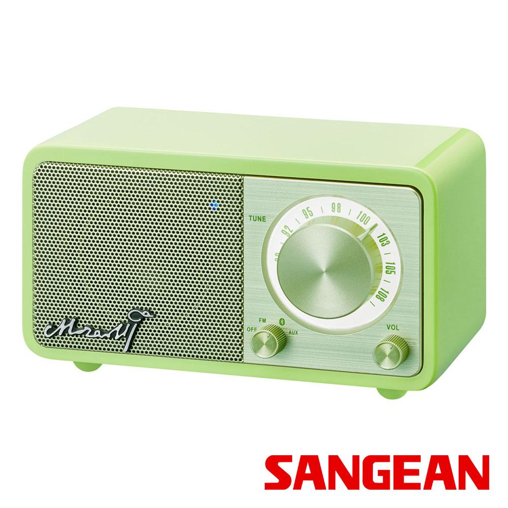 SANGEAN 莫札特迷你藍芽音箱收音機 綠色