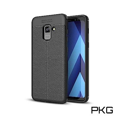 PKG  三星A8-PLUS(2018) 抗震時尚手機殼-抗指紋皮紋系列