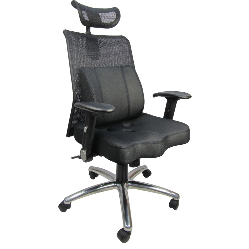 邏爵家具~橫綱透氣網電腦椅/辦公椅