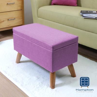 漢妮Hampton亞緹掀蓋儲物凳-長-紫