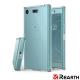 Rearth Sony Xperia XZ1 Compact 高質感透明保護殼 product thumbnail 1