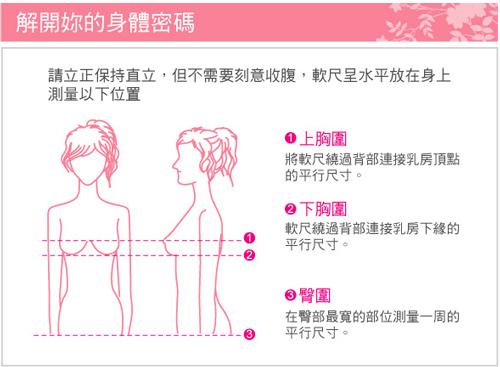 【羅絲美】繁花媚惑平口褲 (誘灰紫)