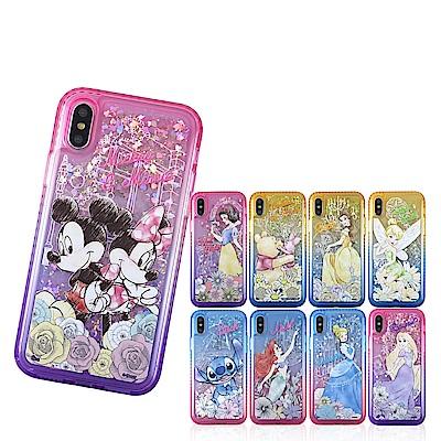 Disney迪士尼iPhone X閃亮流沙水鑽漸層雙色保護殼套