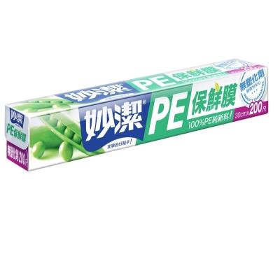 妙潔-PE保鮮膜200尺
