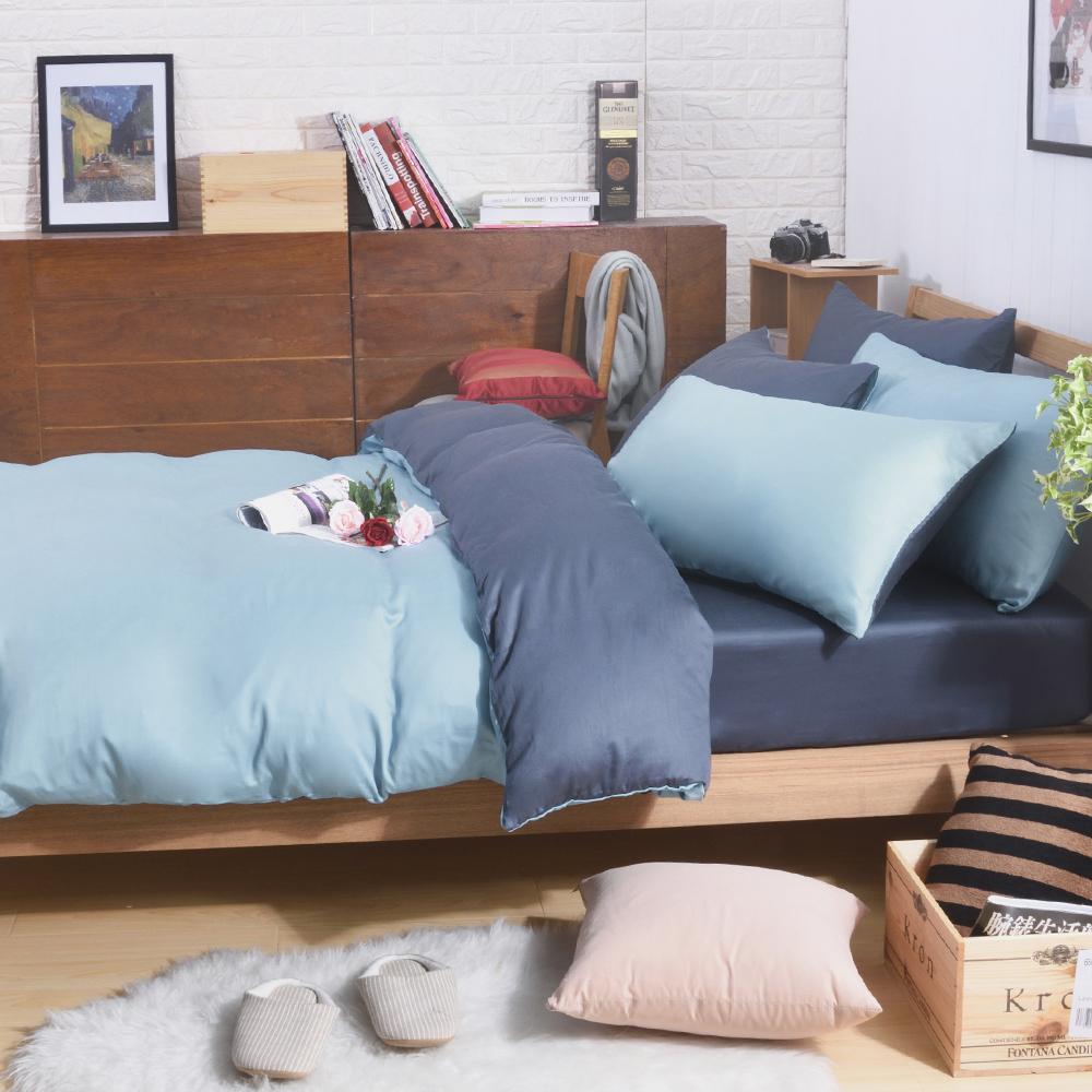 梵蒂尼Famttini-經典灰藍 撞色特大兩用被床包組-採用天絲萊賽爾纖維
