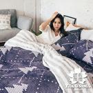 濱川佐櫻-挪威森林 文青風法蘭絨雙人兩用毯被鋪棉床包組