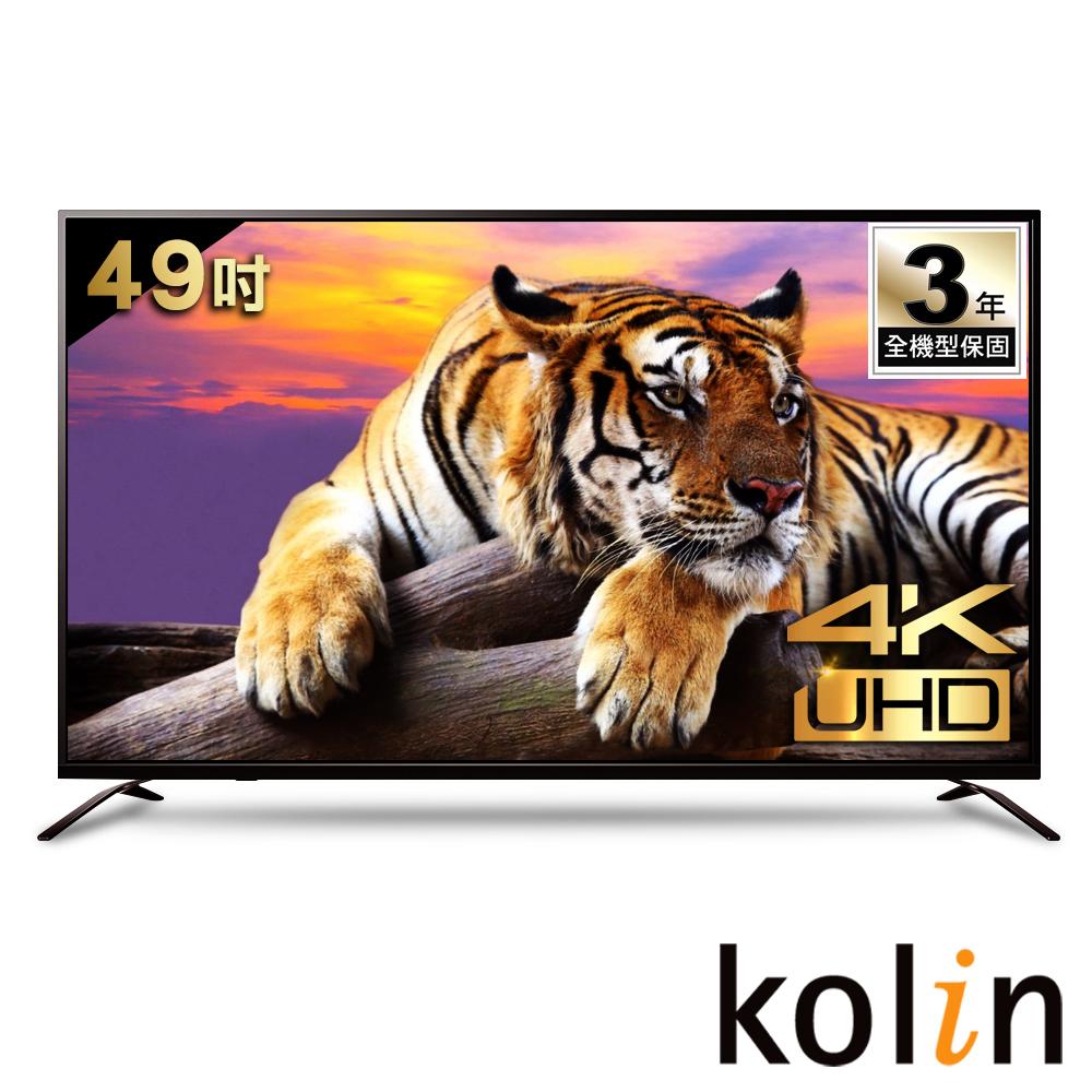KOLIN歌林 49吋 4K互動聯網LED顯示器+數位視訊盒 KLT-49EU01 @ Y!購物