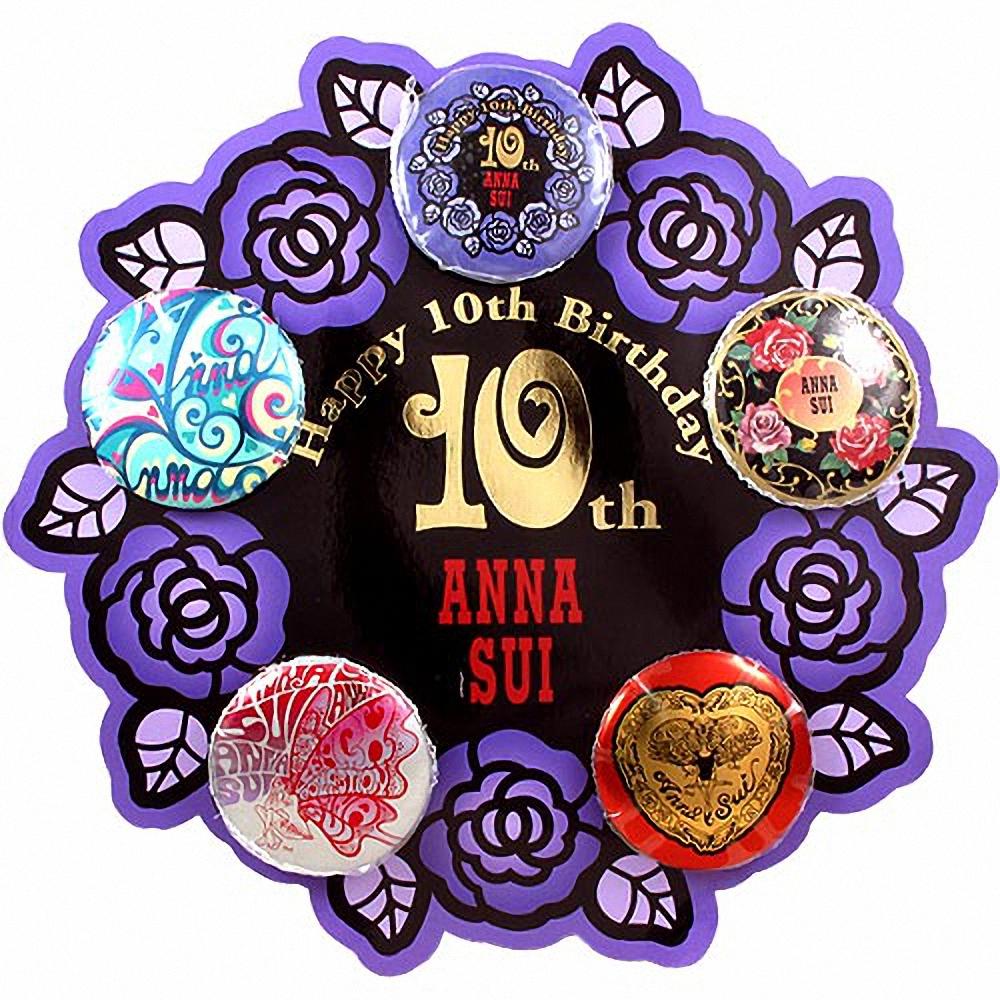 ANNA SUI 安娜蘇 10周年生日紀念胸針組(5入)