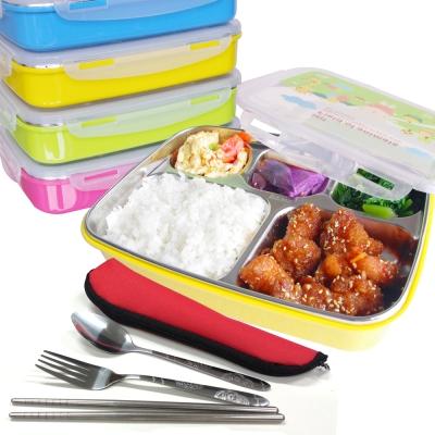 304不鏽鋼保鮮餐盤(一個)+餐具組(一個)