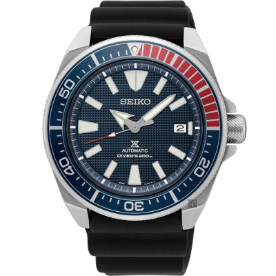 SEIKO精工 Prospex SCUBA 200米潛水機械錶(SRPB53J1)