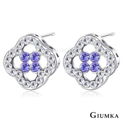 GIUMKA 幸福小花 水晶耳環-紫