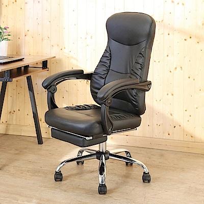 BuyJM豪華伸縮置腳台皮革電腦椅/辦公椅60x88x113~121公分-免組