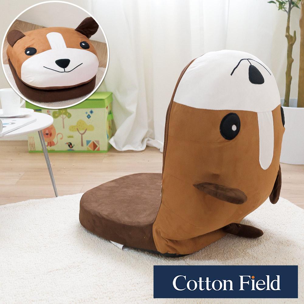 棉花田 頑皮狗 可愛動物仿麂皮折疊和室椅
