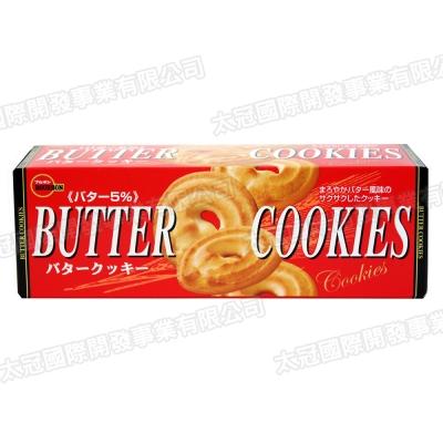 Bourbon北日本 奶油餅乾-盒裝(106.5g)