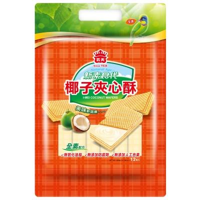 義美 新素食代椰子夾心酥(300g)