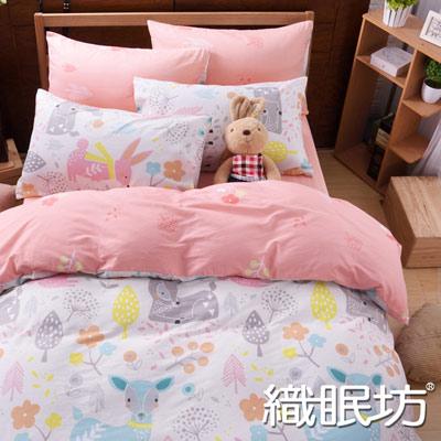 織眠坊-森林 文青風雙人四件式特級100%純棉床包被套組