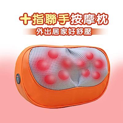 ApluX-極限手感十指聯按按摩枕-橘