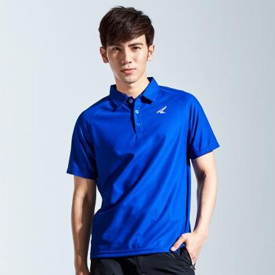 【AIRWALK】簡約立領排汗T恤-藍色