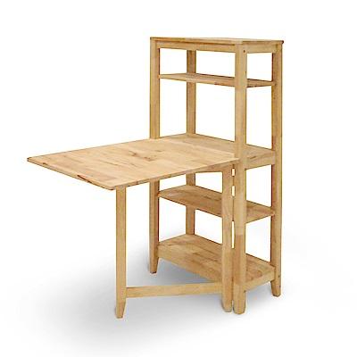 【諾雅度】原生實木折桌/餐桌