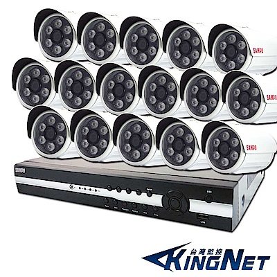 【KINGNET】聲寶HD 1080P 16路DVR+16支 1080P攝影機監控套餐