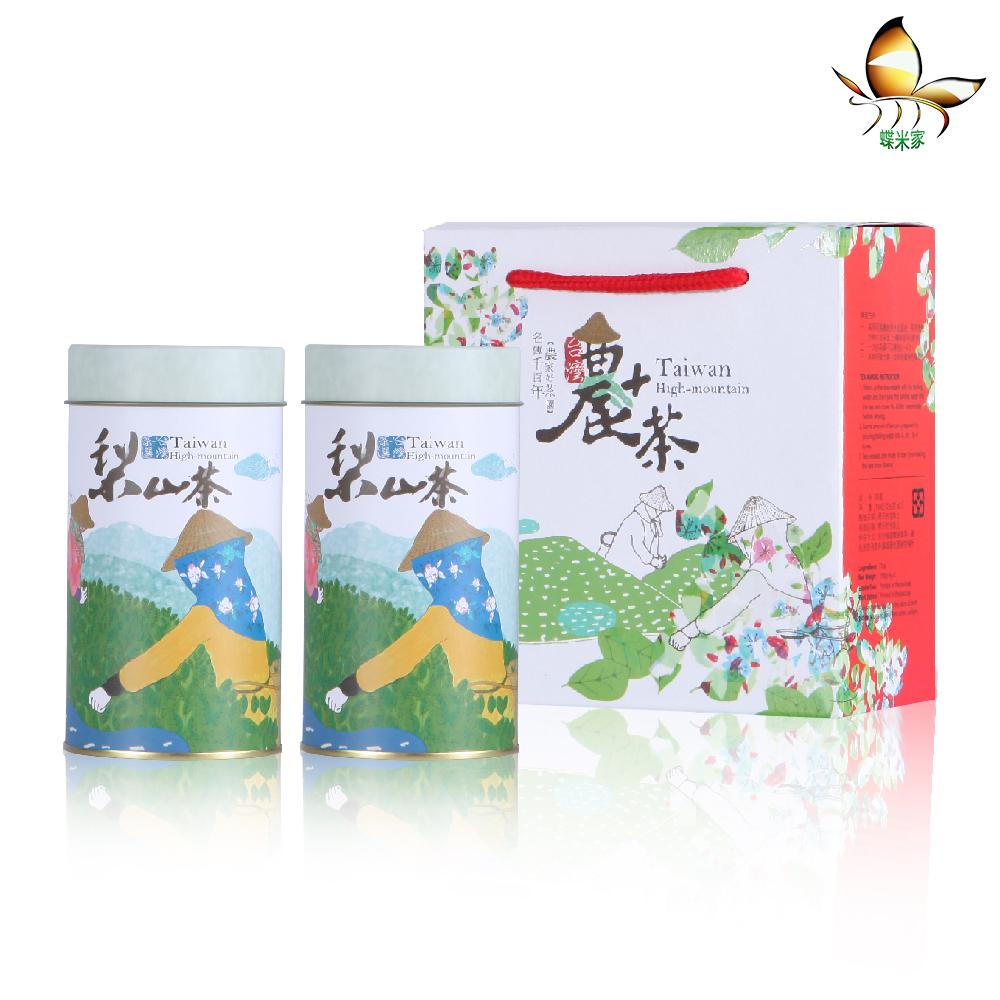 蝶米家 梨山高冷茶禮盒(150g/罐,2罐)