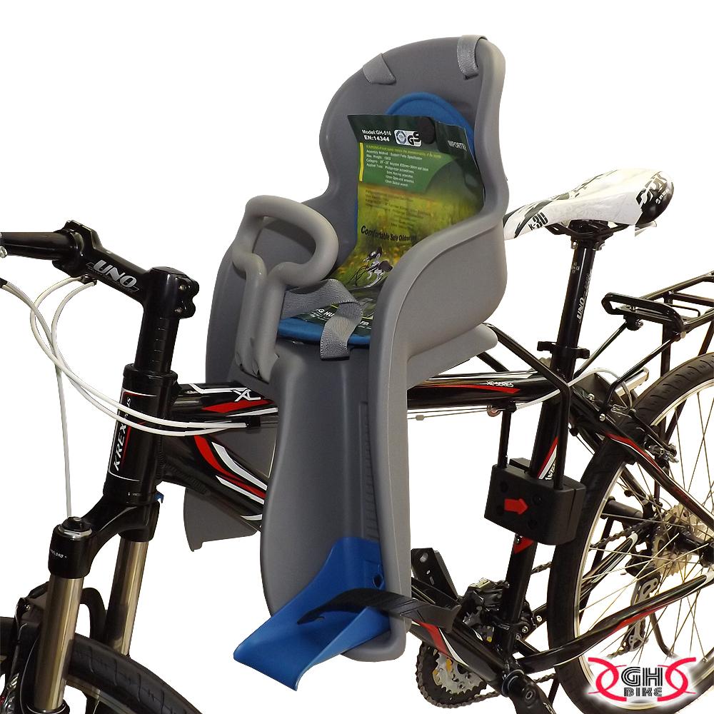 GH BIKE 自行車前置型快拆兒童安全座椅