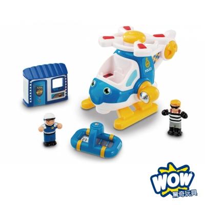 英國【WOW Toys 驚奇玩具】警用直升機 奧斯卡