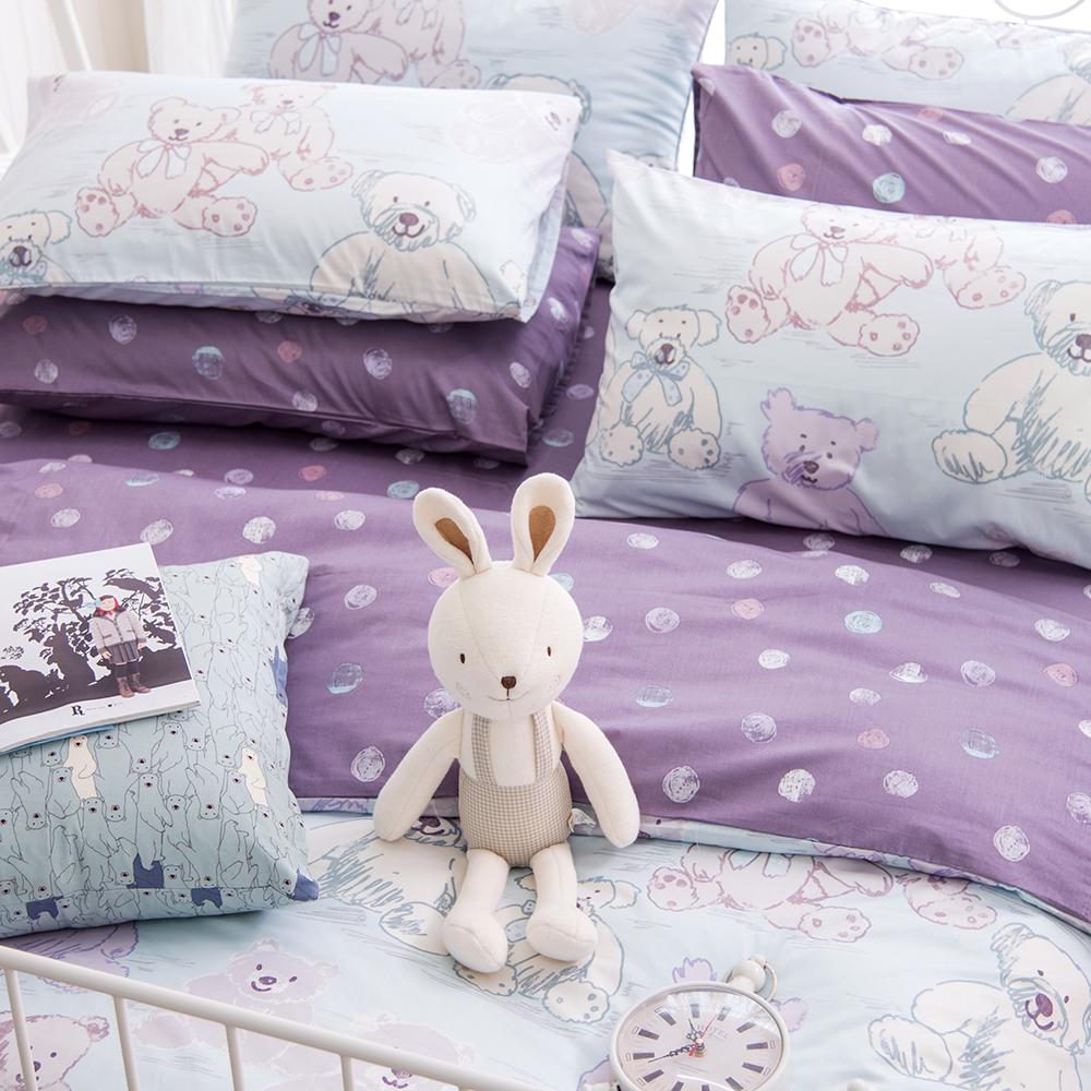 OLIVIA   寶貝熊 藍   特大雙人床包被套四件組