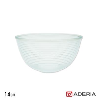 ADERIA 日本進口陶瓷塗層耐熱玻璃調理碗14cm