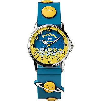 Gudetama 蛋黃哥 五周年紀念版兒童錶- 32 mm