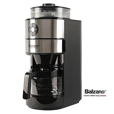 義大利Balzano全自動研磨咖啡機六杯份 BZ-CM1106